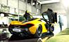 9. McLaren P1