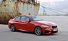 M240i M Performance Limited Edition 1