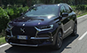 3. DS DS 7 Crossback