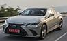10. Lexus ES Hybrid