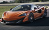 McLaren 600LT Coupé
