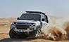 8. Land Rover Defender