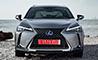 2. Lexus UX Hybrid
